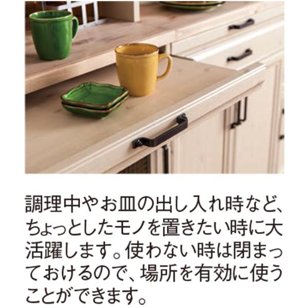 展示品 アメリカンカントリー食器棚 キッチンボードW105 自然塗料 ユーアイNEO マーチ March 天然パイン材 カービーパイン 日本製 完成品_画像6