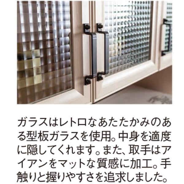 展示品 アメリカンカントリー食器棚 キッチンボードW105 自然塗料 ユーアイNEO マーチ March 天然パイン材 カービーパイン 日本製 完成品_画像7
