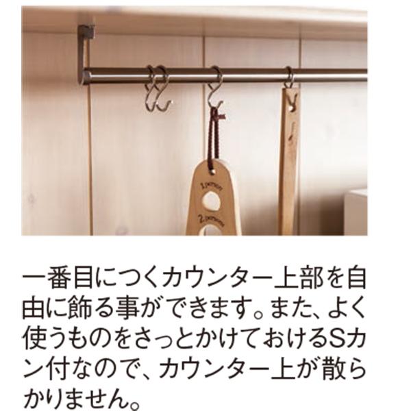 展示品 アメリカンカントリー食器棚 キッチンボードW105 自然塗料 ユーアイNEO マーチ March 天然パイン材 カービーパイン 日本製 完成品_画像5