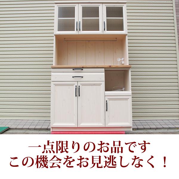 展示品 アメリカンカントリー食器棚 キッチンボードW105 自然塗料 ユーアイNEO マーチ March 天然パイン材 カービーパイン 日本製 完成品_画像3