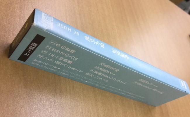 【送料無料】【箱帯付き】松田聖子★風立ちぬ 35DH26 初期盤_画像7