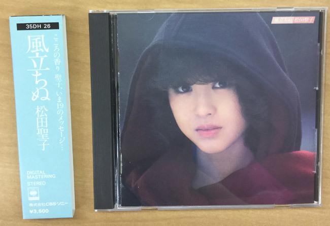【送料無料】【箱帯付き】松田聖子★風立ちぬ 35DH26 初期盤