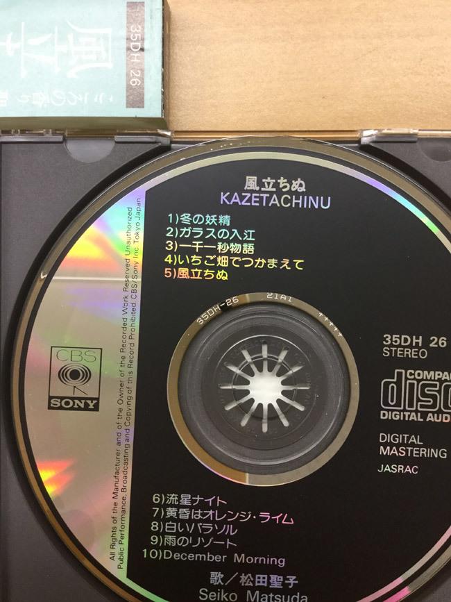 【送料無料】【箱帯付き】松田聖子★風立ちぬ 35DH26 初期盤_画像4
