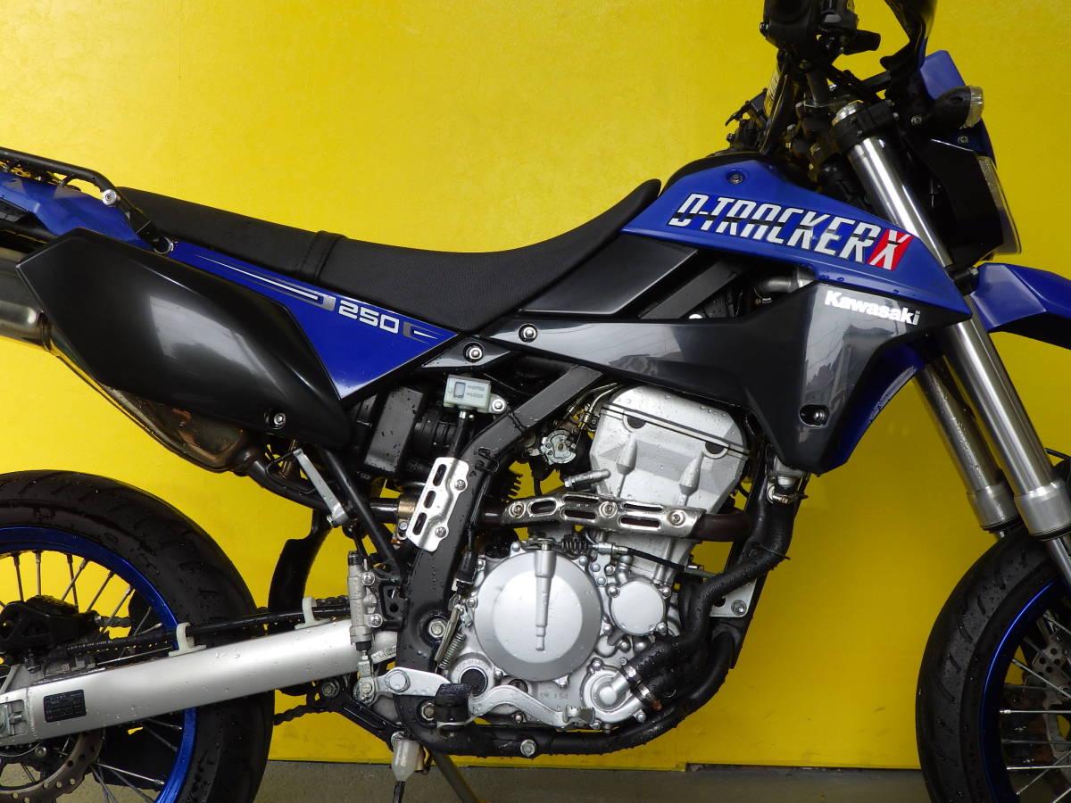 「ばいく屋いちばん カワサキ Kawasaki DトラッカーX Dトラ LX250V モタード 低走行5392km 動画あります! ローンOK」の画像3
