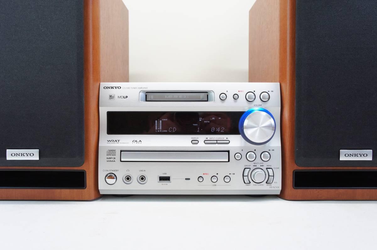 ONKYO USB端子付 X-N7XX CD/MD チューナーアンプ _画像3