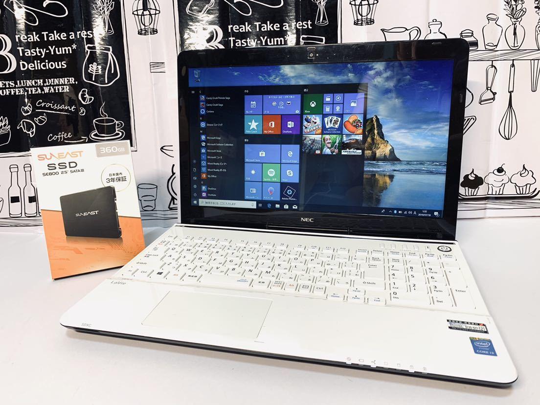 ☆美品☆激速♪ 高性能☆core i3-4000M (新品)SSD360GB NEC LAVIE G メモリ4GB bluetooth office2016