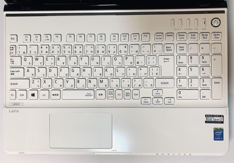 ☆美品☆激速♪ 高性能☆core i3-4000M (新品)SSD360GB NEC LAVIE G メモリ4GB bluetooth office2016_画像2