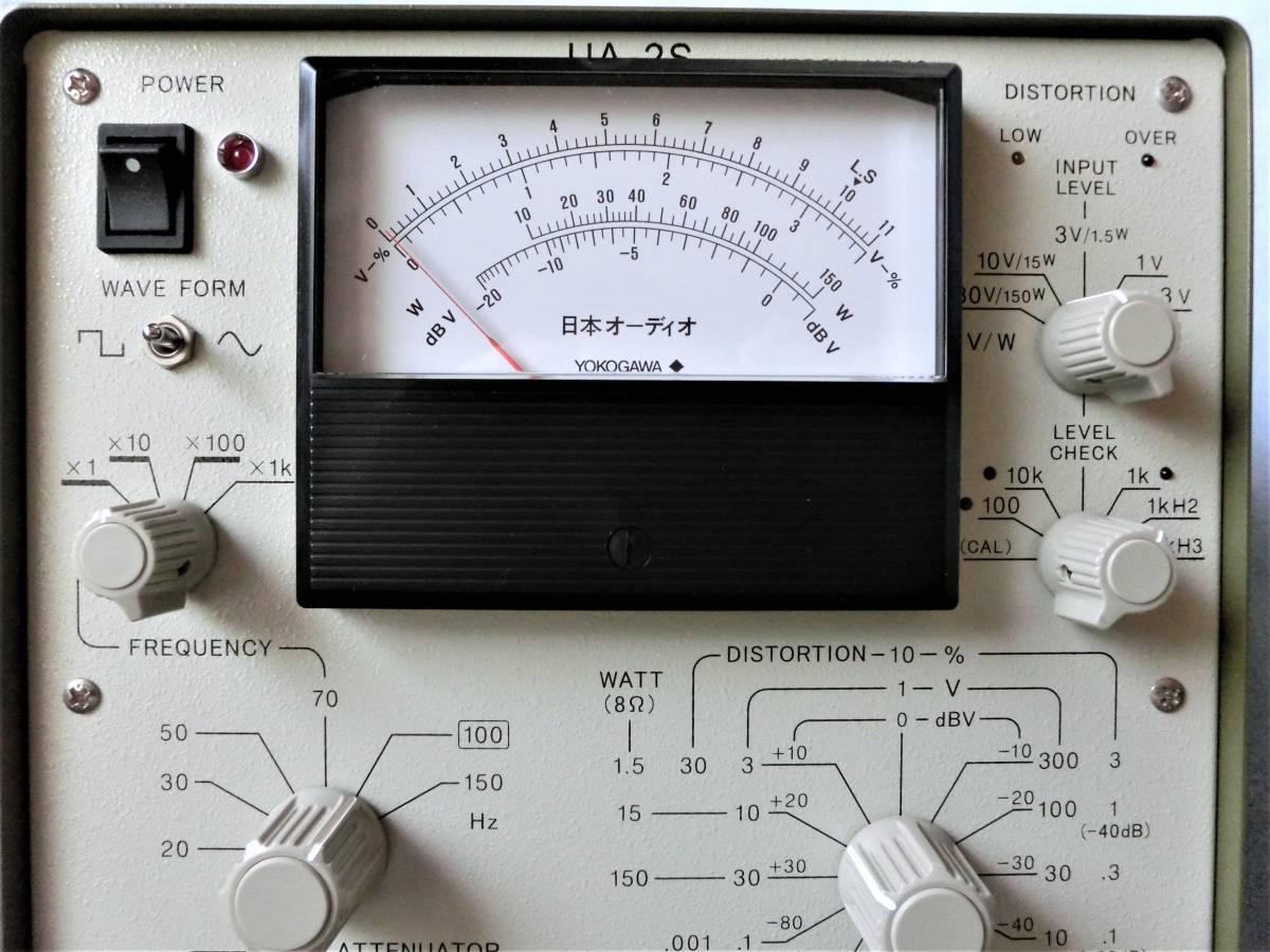 日本オーディオ オーディオ総合測定器 UA-2S 中古美品 取説 / 機器接続部品付属_画像5