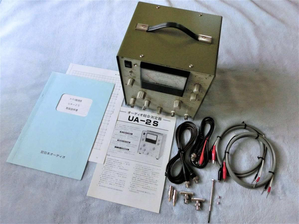 日本オーディオ オーディオ総合測定器 UA-2S 中古美品 取説 / 機器接続部品付属_画像2
