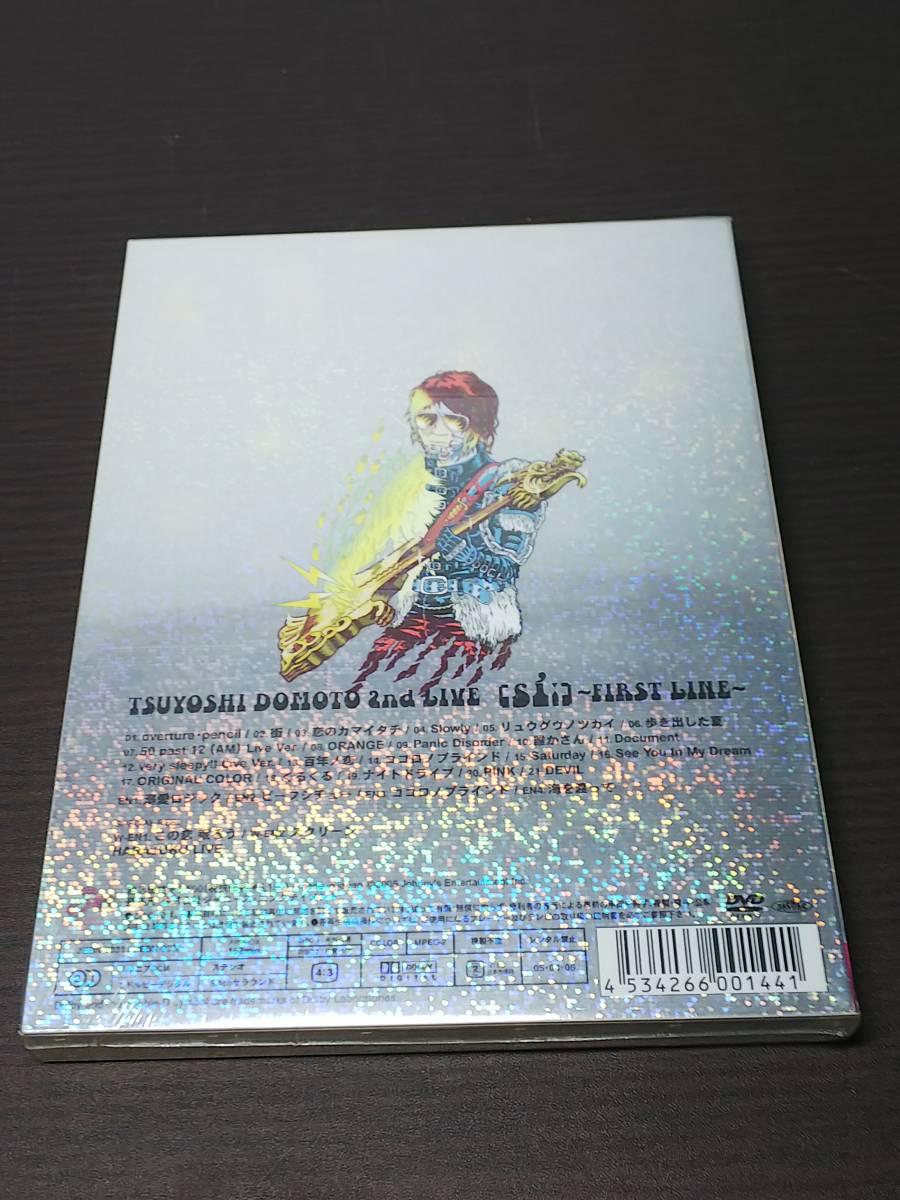 セル版 DVD 新品未開封 堂本剛 2nd LIVE [si:] FIRST LINE 初回限定版 / af265_画像2