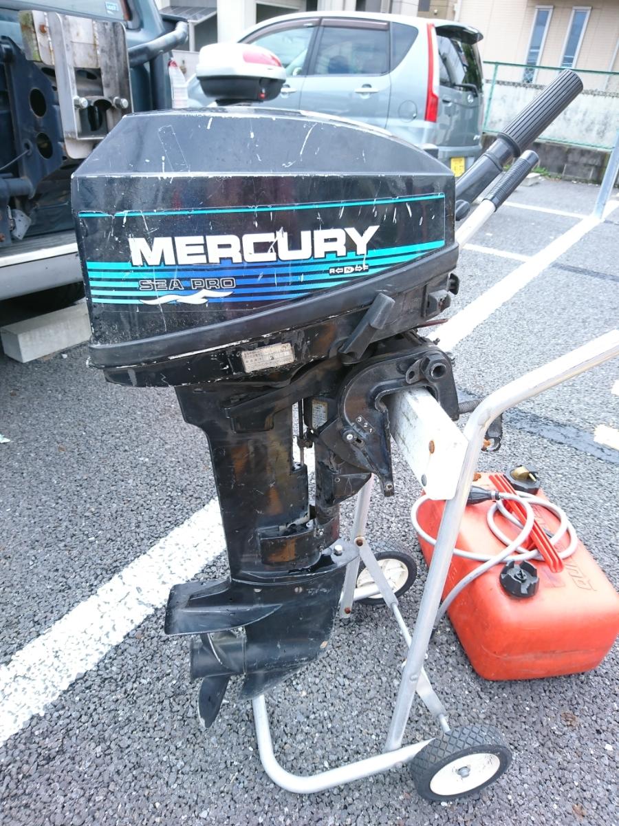 MERCURY SEA PRO マーキュリー 船外機 エンジン 15馬力