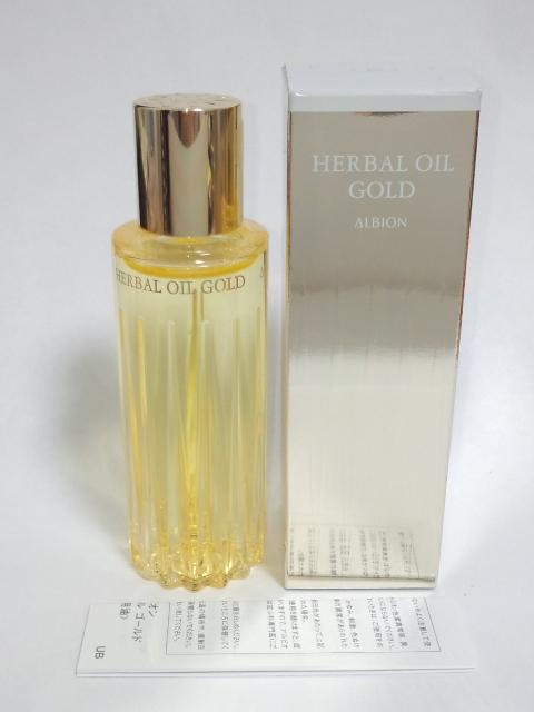 新品未開封 アルビオン ハーバルオイル ゴールド 40ml 化粧用油