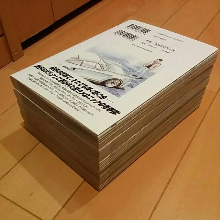 首都高spl スペシャル 1~3巻 銀灰のスピードスター 全巻 初版 全2巻 完結 楠みちはる ヤンマガ スピリッツ rb-26 gt-r ターボ3.6_画像3