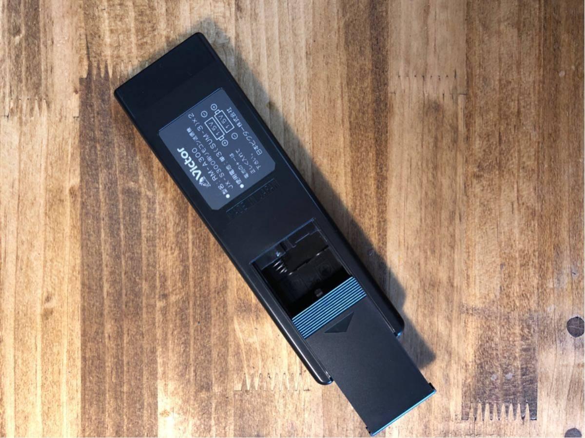 1円スタート!VICTOR AV SELECTOR JX-S300 新品同様リモコン付き_画像4