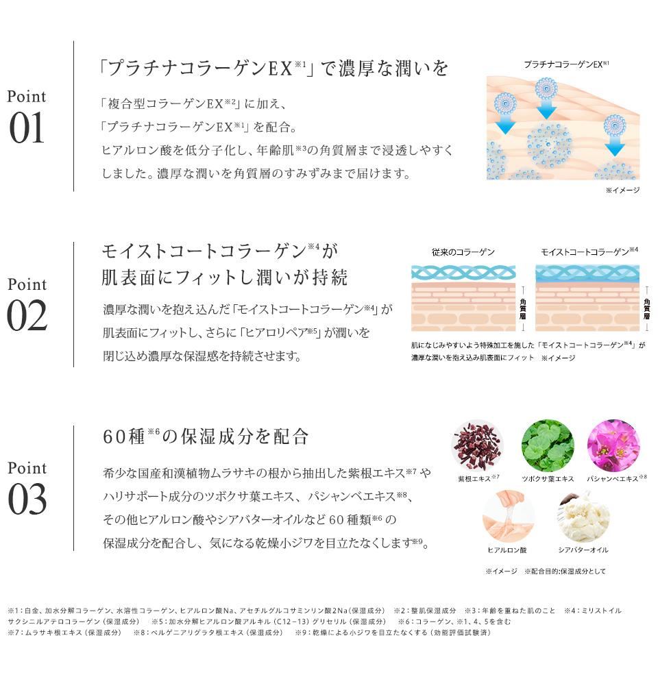 *新日本製薬*ラフィネ パーフェクトワン*スーパーモイスチャージェル♪_画像4