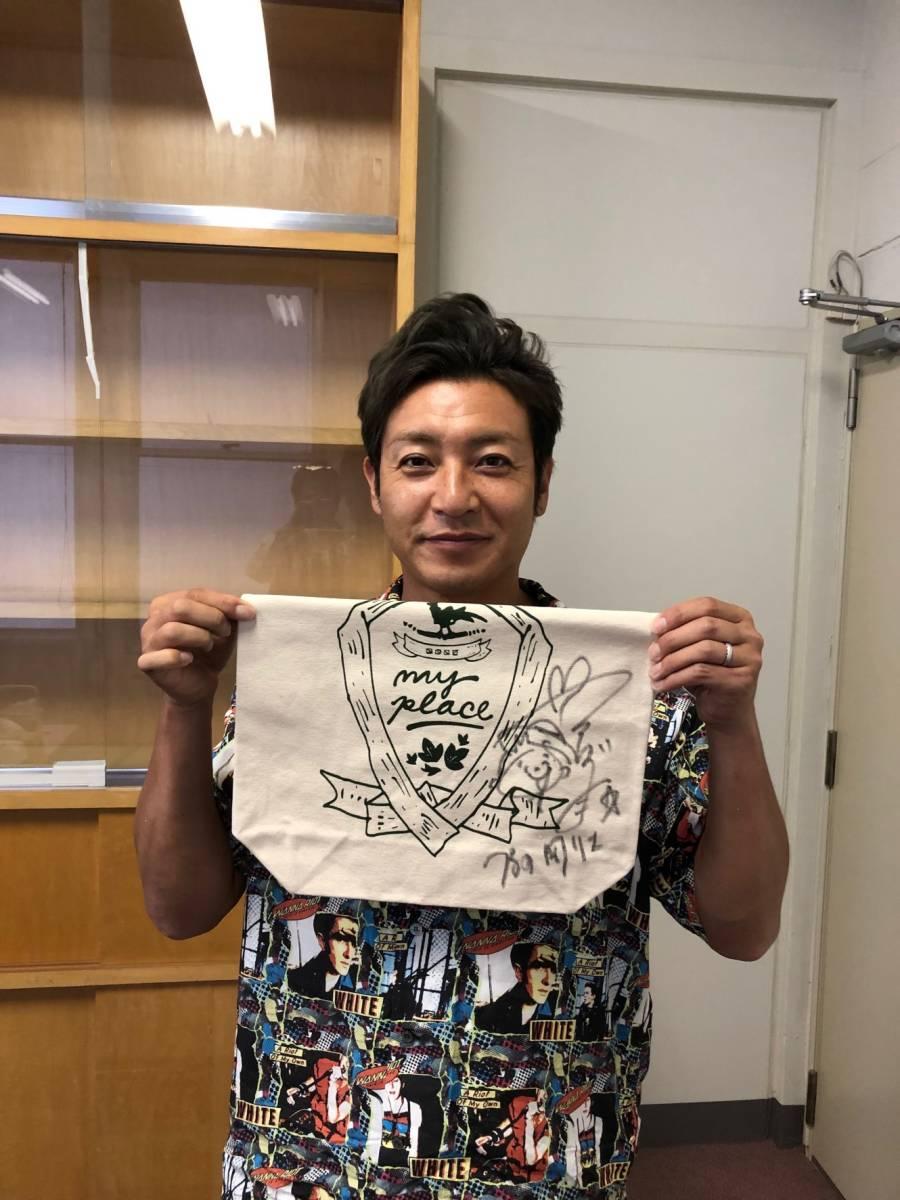 [チャリティ]★☆つるの剛士さん直筆サイン入りトートバッグ☆★