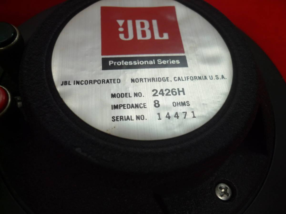 代購代標第一品牌- 樂淘letao - JBL 2426H Titanium Horn