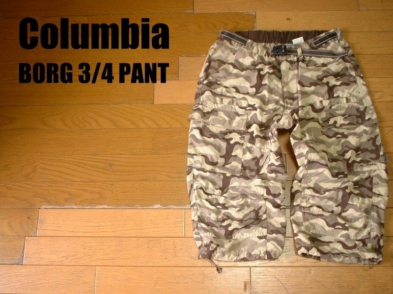Columbia TITANIUM迷彩ボーグ3/4パンツ美品Mカモフラ正規コロンビア七分丈クロップドアウトドアショーツ完売モデル