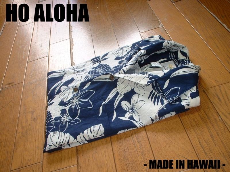 ハワイ製HO ALOHAビンテージハワイアンアロハシャツお勧め美品USA-S正規MADE IN HAWAIIインディゴxホワイトVintageレインスプーナー