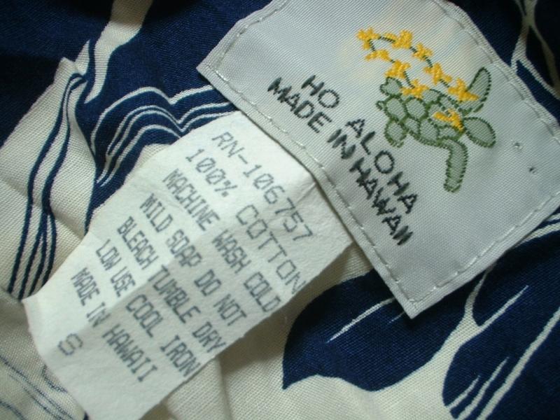 ハワイ製HO ALOHAビンテージハワイアンアロハシャツお勧め美品USA-S正規MADE IN HAWAIIインディゴxホワイトVintageレインスプーナー_画像3