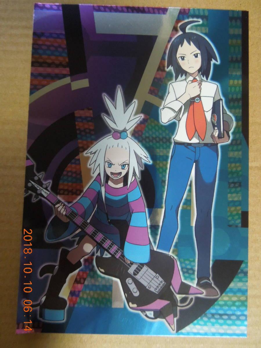 ポケットモンスター ブラック2・ホワイト2 ポストカード / ポケモン_画像1