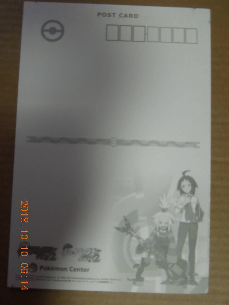 ポケットモンスター ブラック2・ホワイト2 ポストカード / ポケモン_画像2