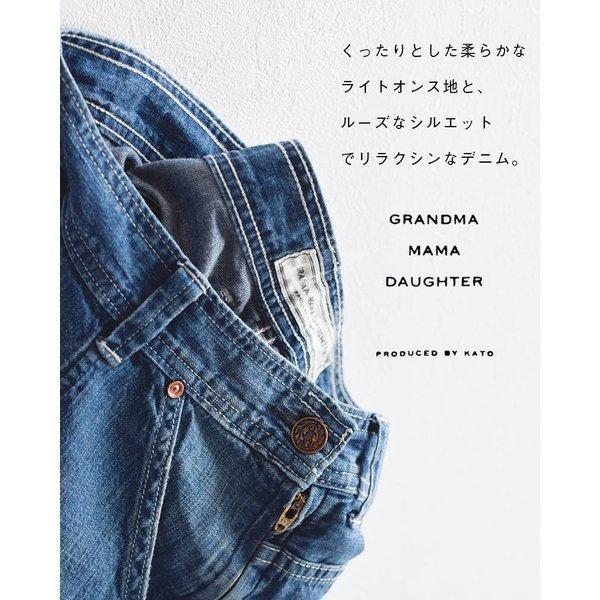 美品★GRANDMA MAMA DAUGHTER*サイドジップデニムパンツ♪00サイズ♪20520円 _画像2