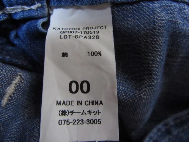 美品★GRANDMA MAMA DAUGHTER*サイドジップデニムパンツ♪00サイズ♪20520円 _画像8