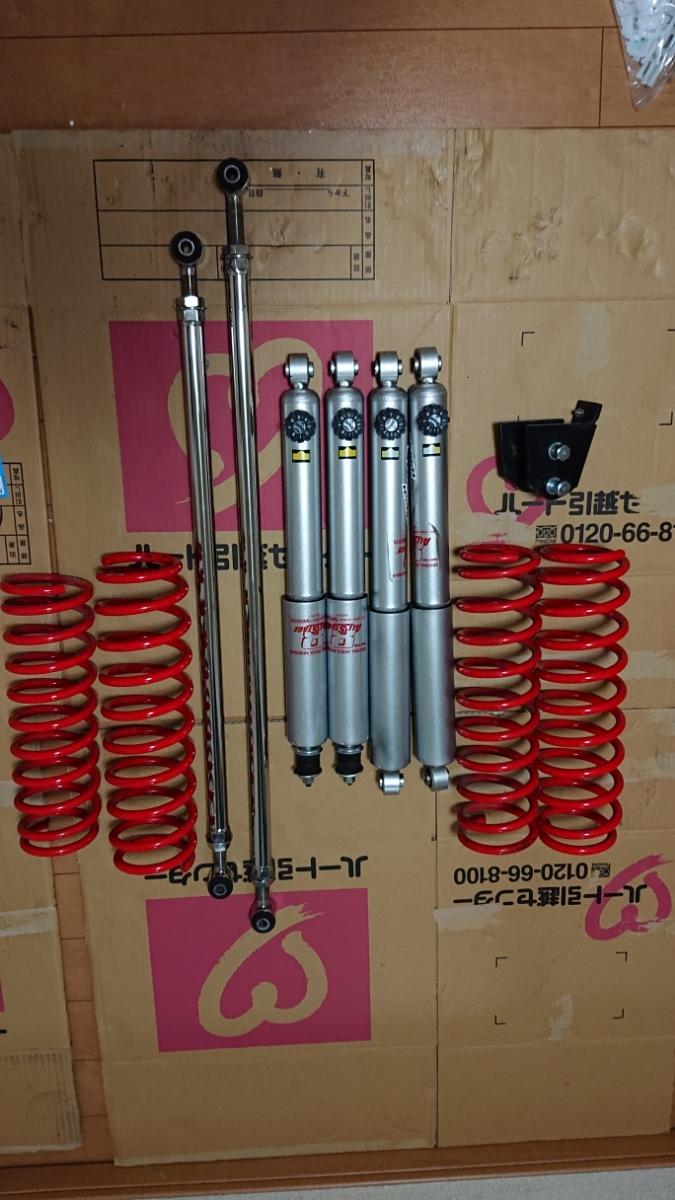 JB23ジムニーKudo-j ツーリング6サスキット美品