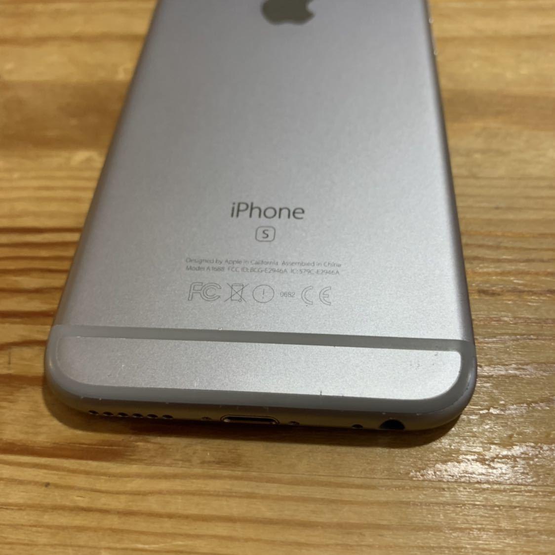 国内版SIMフリー!Apple iPhone6s 128GB 格安SIM スペースグレイ 送料無料 A1688_画像4