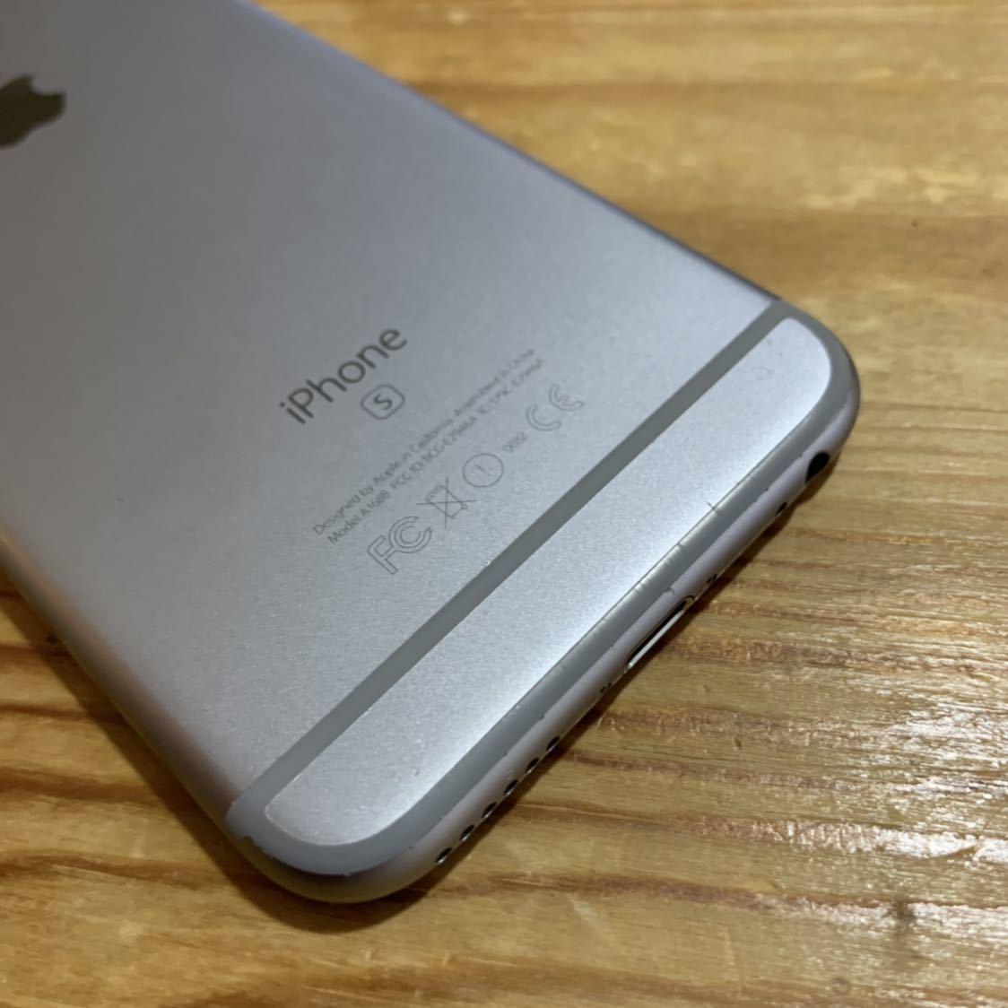 国内版SIMフリー!Apple iPhone6s 128GB 格安SIM スペースグレイ 送料無料 A1688_画像8