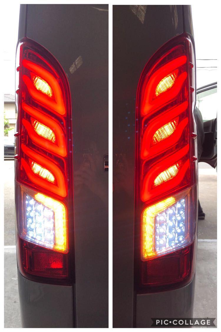HIACE 200系 ハイエース LEDテールランプ シーケンシャルウインカー 左右セット