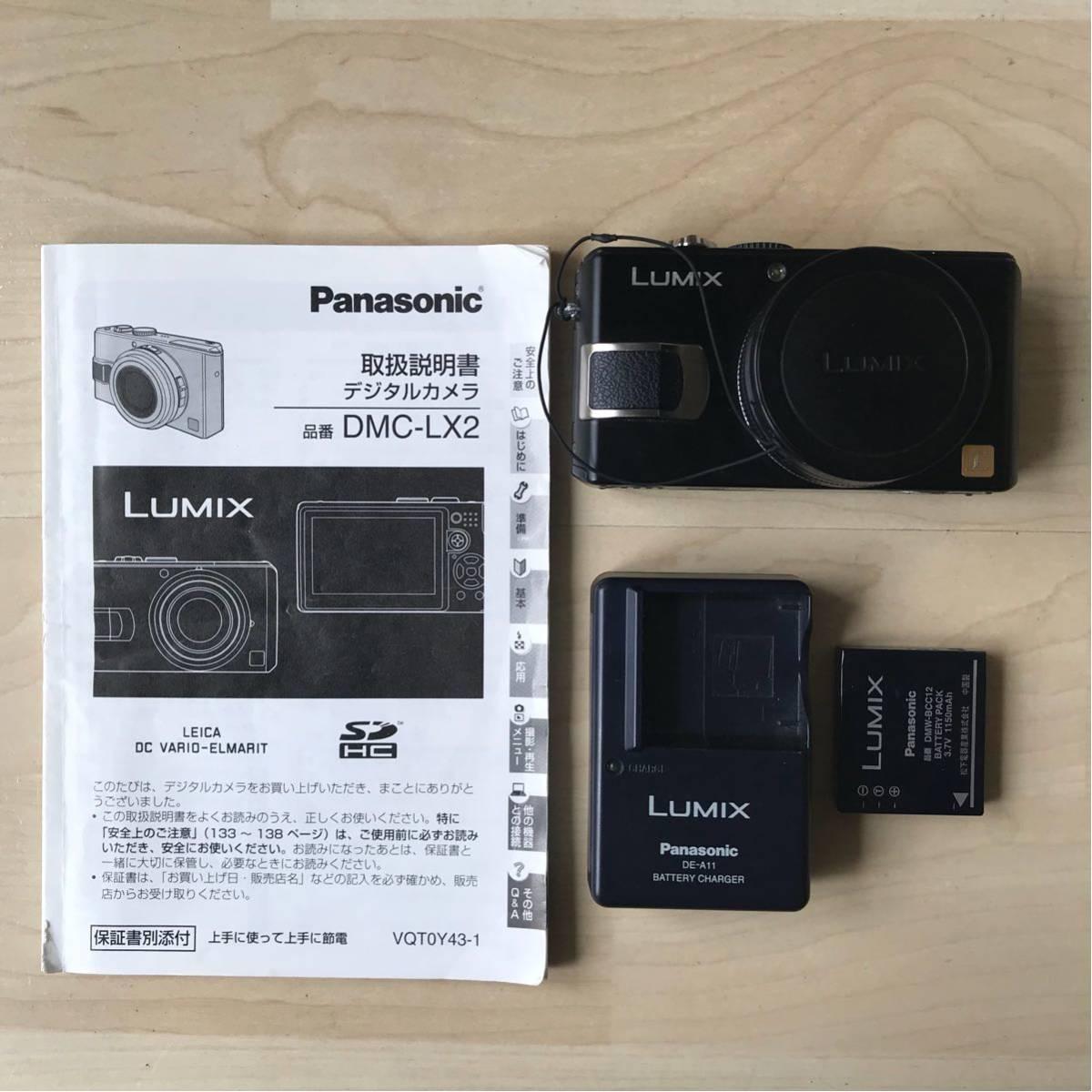 Panasonic デジカメ DMC-LX2_画像5
