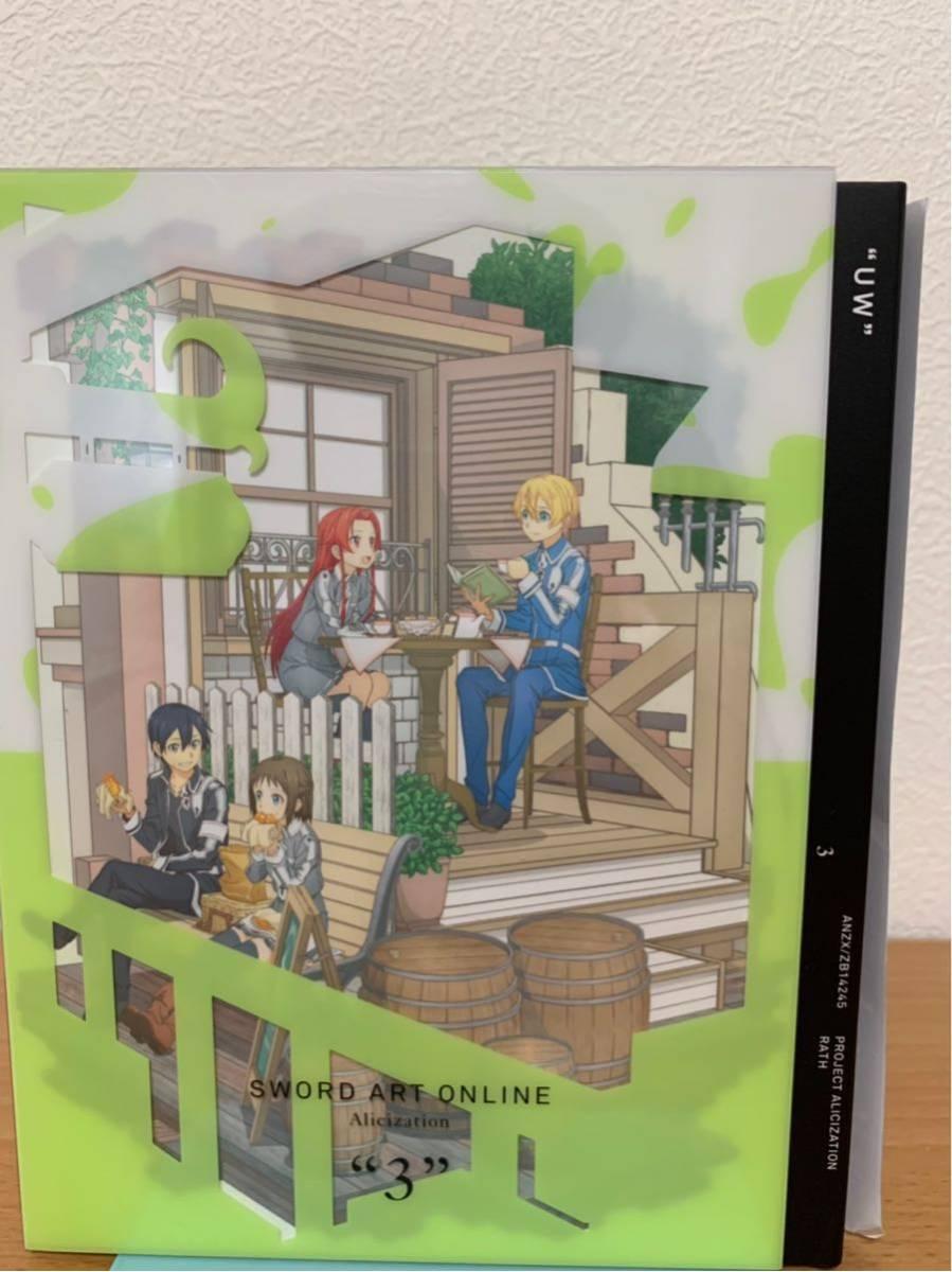 ソードアート・オンライン アリシゼーション 3 完全生産限定版 Blu-ray