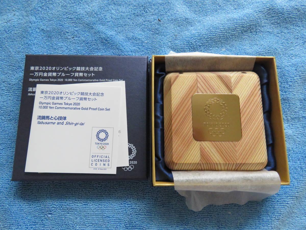 東京オリンピック 2020 記念1万円金貨「流鏑馬」_画像2