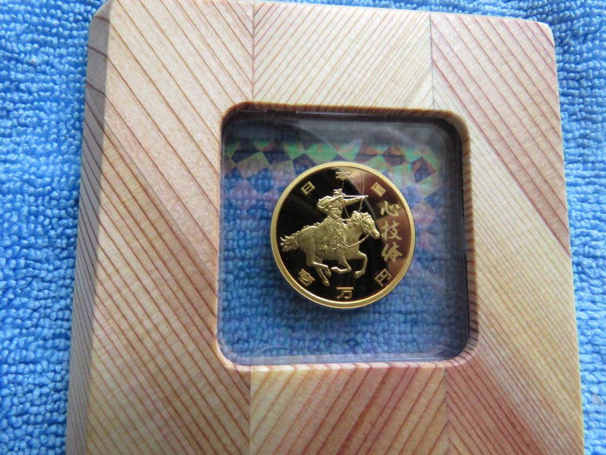 東京オリンピック 2020 記念1万円金貨「流鏑馬」_画像4