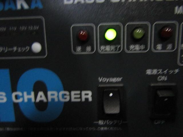 ミンコタ ハンド電動船外機 Tilt Tiller 32lbs Thrust TURBO50,KISAKA BASS CHARGER 10,M27MF バッテリー全部まとめて!_画像8