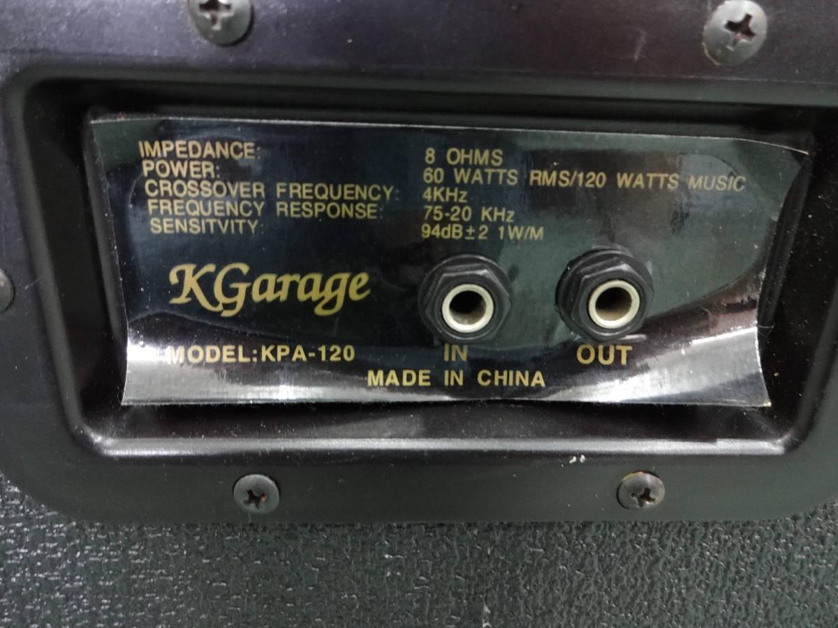 ★1913 音出し確認済 KGarege スピーカー左右ペア KPA-120_画像5