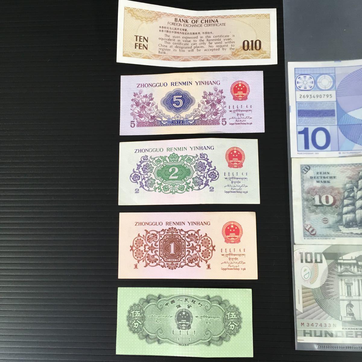 【外国 紙幣 コイン まとめて】 中国 アメリカ イタリア オランダ メキシコ等 #0068/001_画像8