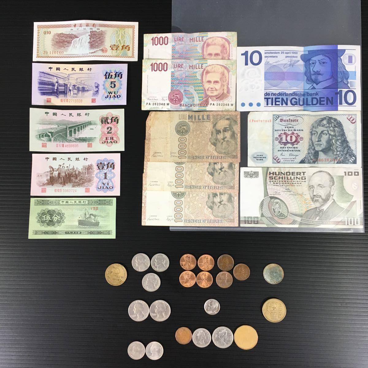 【外国 紙幣 コイン まとめて】 中国 アメリカ イタリア オランダ メキシコ等 #0068/001