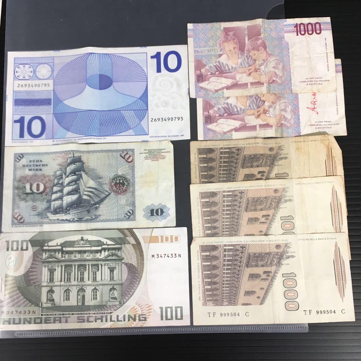 【外国 紙幣 コイン まとめて】 中国 アメリカ イタリア オランダ メキシコ等 #0068/001_画像9