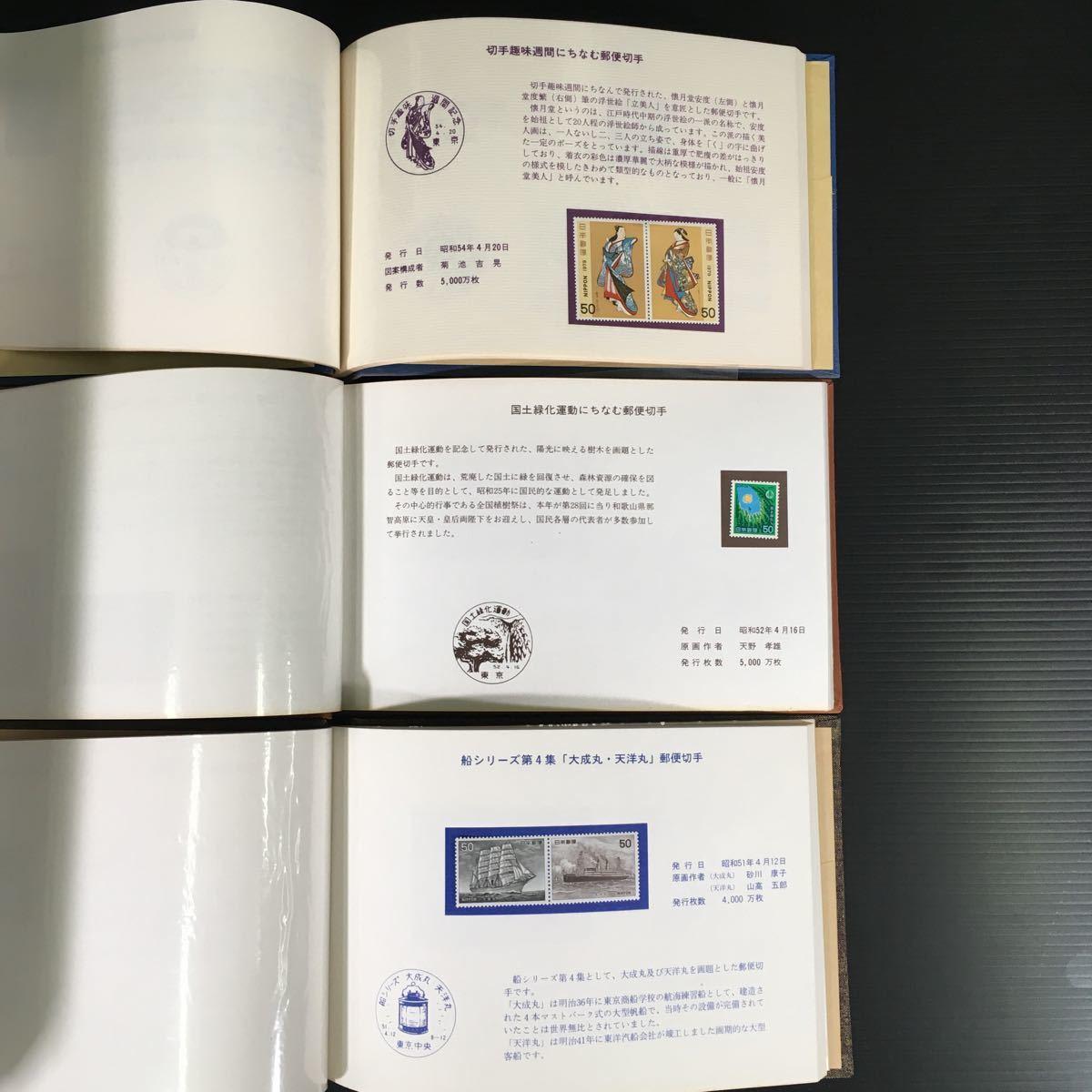 【切手・ハガキ・テレホンカード】額面総額13,000円以上 日本郵便切手 普通はがき 年賀はがき テレカ まとめ売り #0073/001_画像8