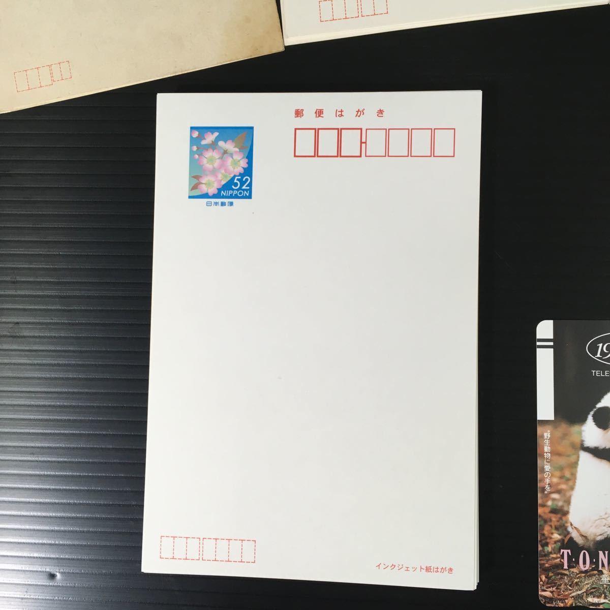 【切手・ハガキ・テレホンカード】額面総額13,000円以上 日本郵便切手 普通はがき 年賀はがき テレカ まとめ売り #0073/001_画像6