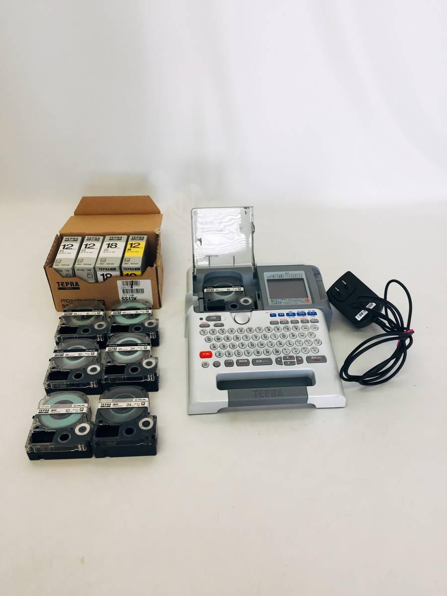 ラベルライター キングジム テプラプロSR530