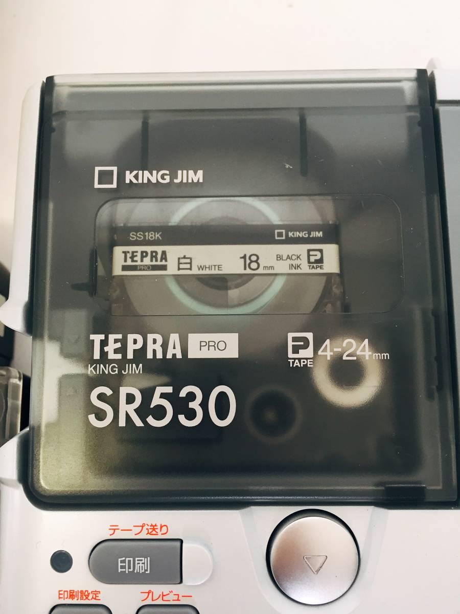 ラベルライター キングジム テプラプロSR530_画像4
