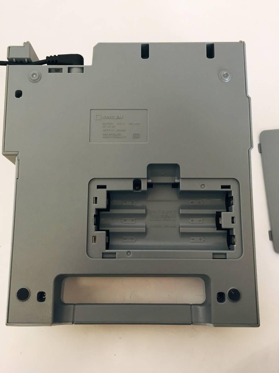 ラベルライター キングジム テプラプロSR530_画像5