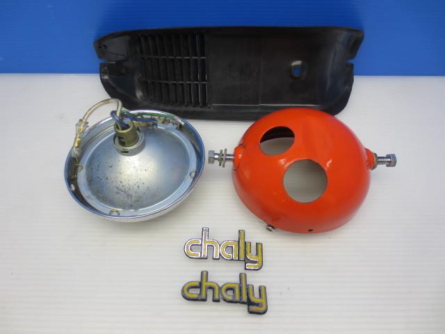 ■Chaly 屋内保管車 シャリー50 CF50 6V /ヘッドライト/エンブレ/他セット■_画像2