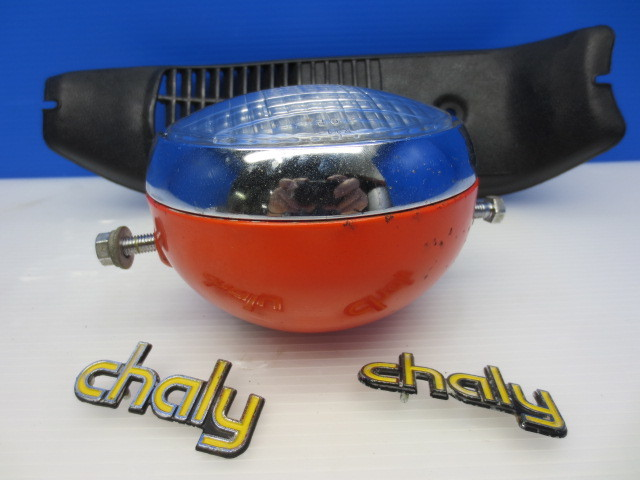 ■Chaly 屋内保管車 シャリー50 CF50 6V /ヘッドライト/エンブレ/他セット■_画像5