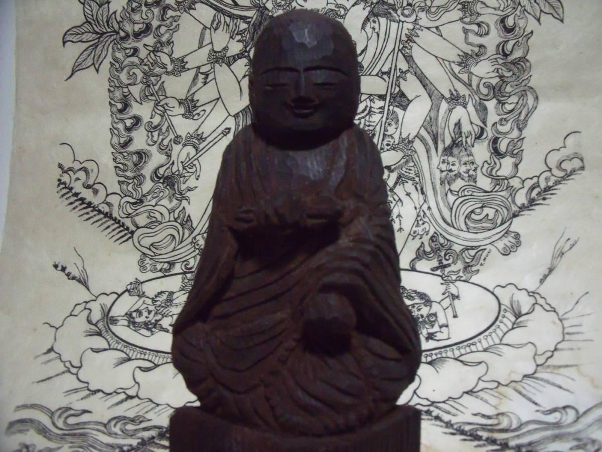 木彫りの民間信仰仏。鉈彫、微笑仏、 円空仏、弘法大師座像
