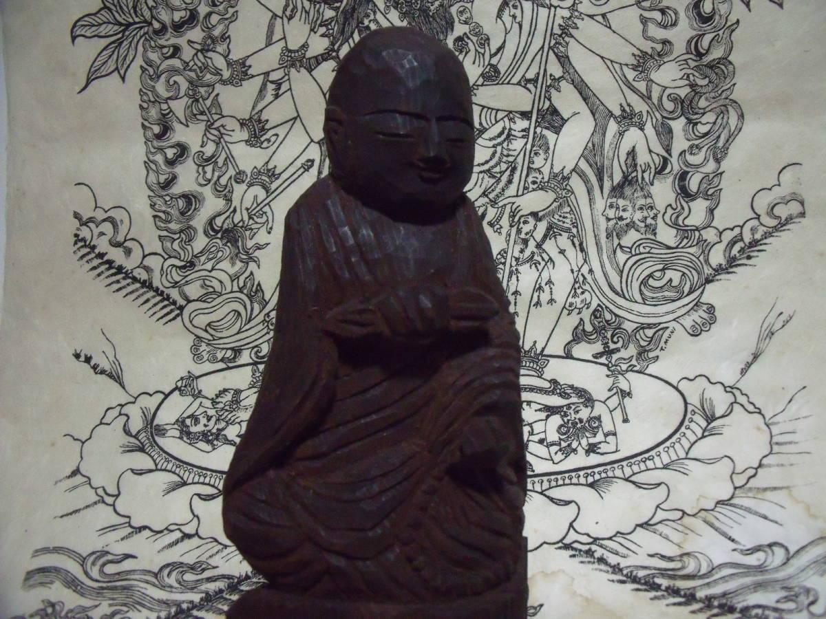木彫りの民間信仰仏。鉈彫、微笑仏、 円空仏、弘法大師座像_画像8